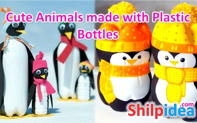 animals-with-plastic-bottle-ideas-shilpidea