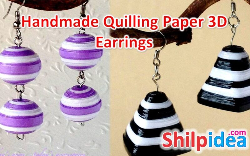 handmade-quilling-paper-3d-earrings-shilpidea