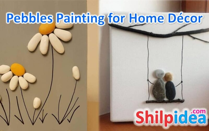 pebbles-painting-home-decor-ideas-shilpidea