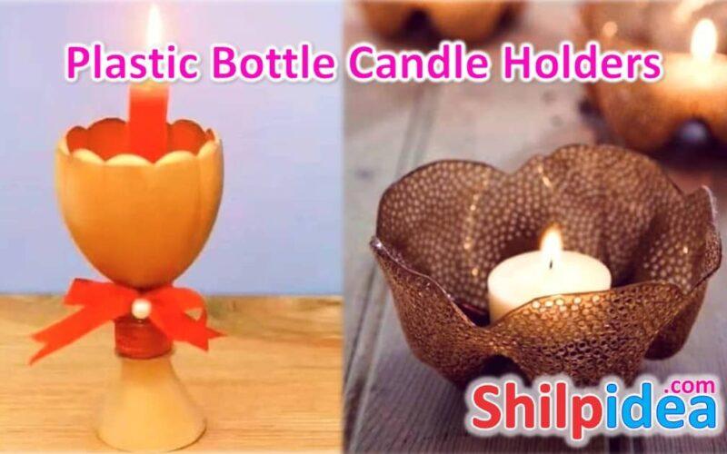 plastic-bottle-candle-holders-shilpidea