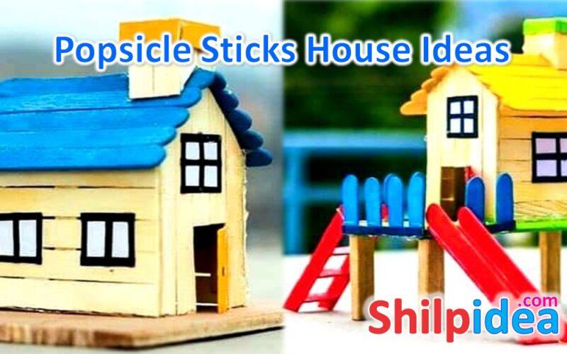 popsicle-sticks-house-ideas-shilpidea