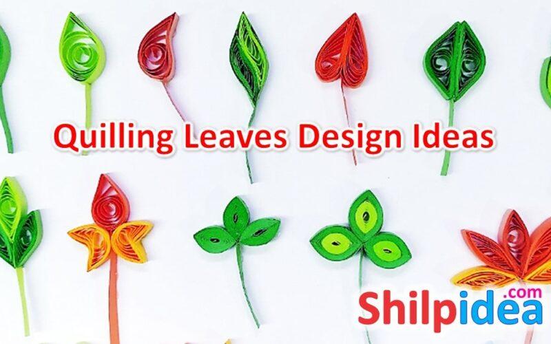 quilling-leaves-design-ideas-shilpidea