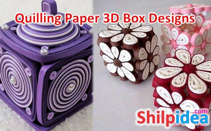 quilling-paper-3d-box-design-ideas-shilpidea