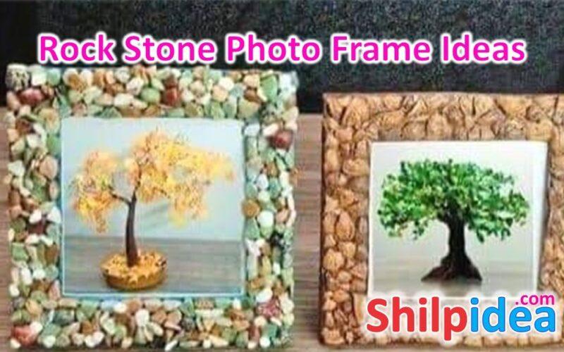 rock-stone-photoframe-ideas-shilpidea