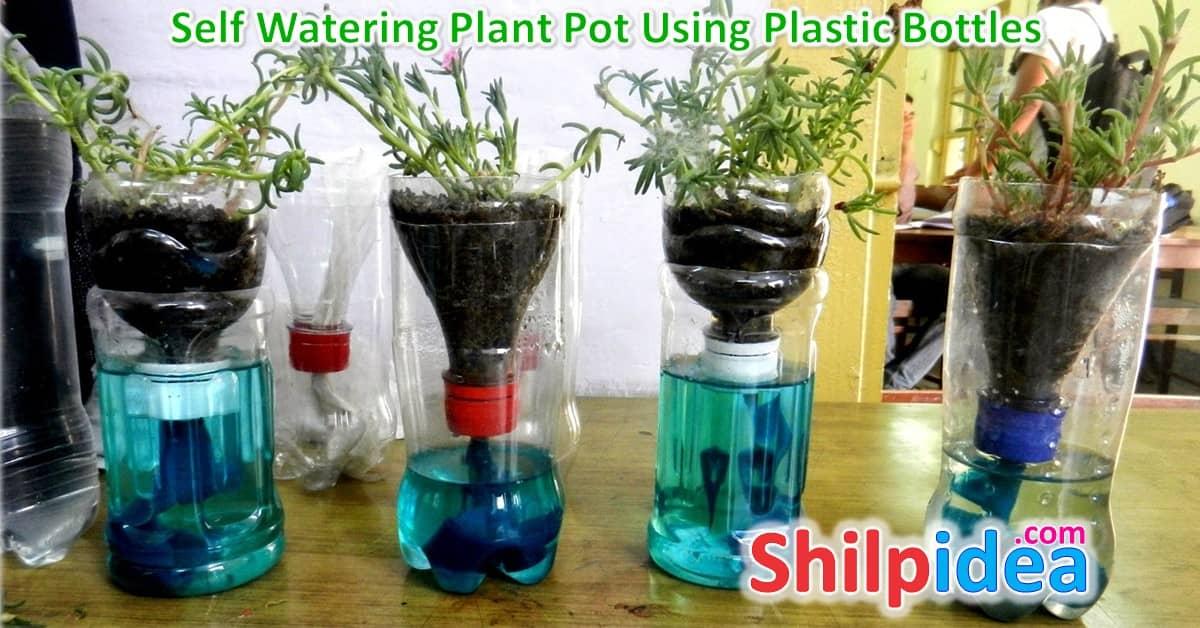 self-watering-plant-pot-ideas-shilpidea