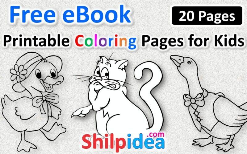 printable-coloring-ebook-shilpidea